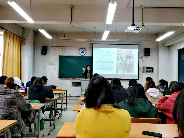 司维-北京大学艺术学院硕士