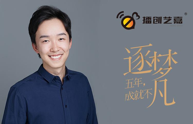 马兆炎-艺考教学校长、经验丰富、教学严谨