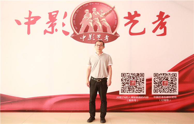 李瑞-中国传媒大学电影学博士学位