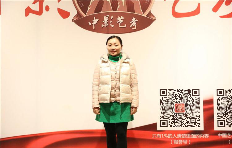 谭朝霞-中国传媒大学博士研究生