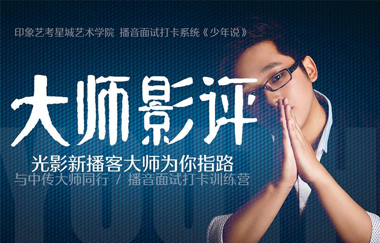李海涛-黑龙江艺术职业学院传媒系教师