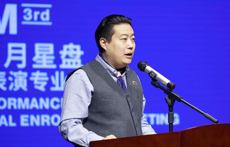 孔悦勃-日月星盘联合创始人、教学校长