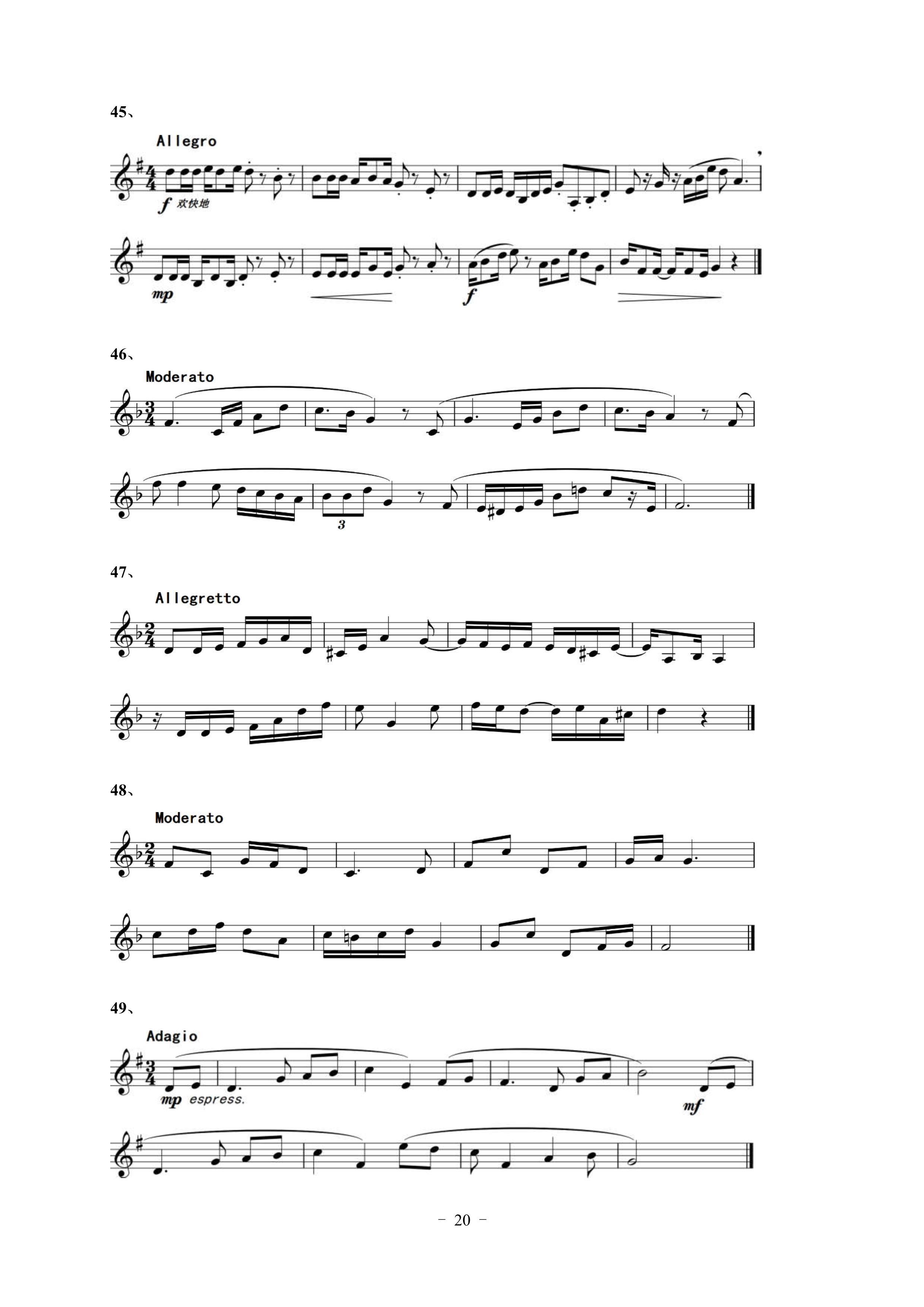 音乐学类_20.jpg
