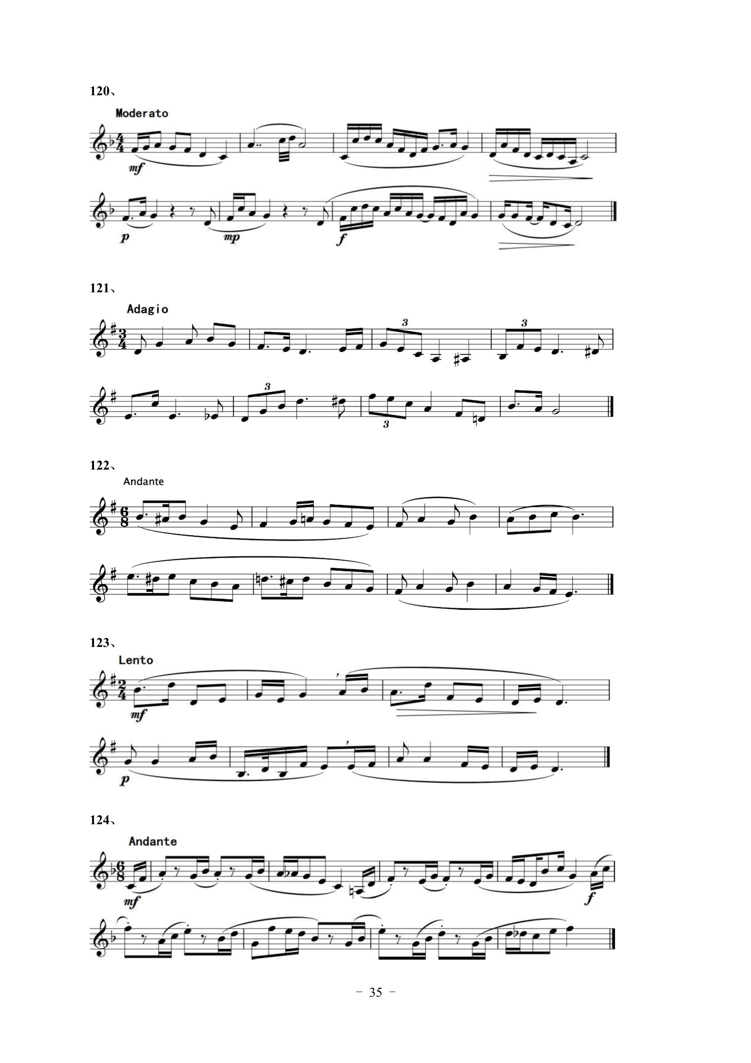 音乐学类_35.jpg