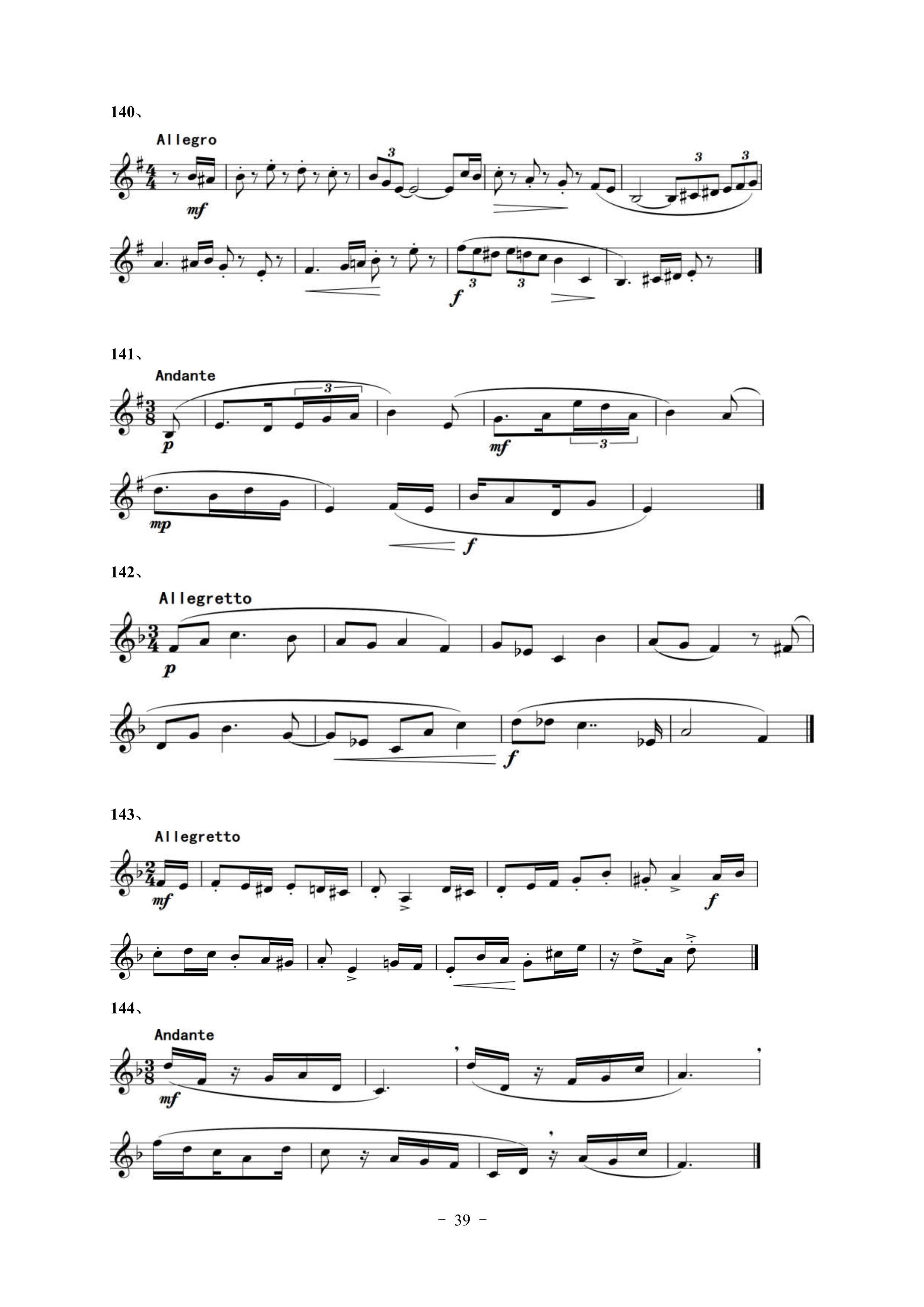音乐学类_39.jpg