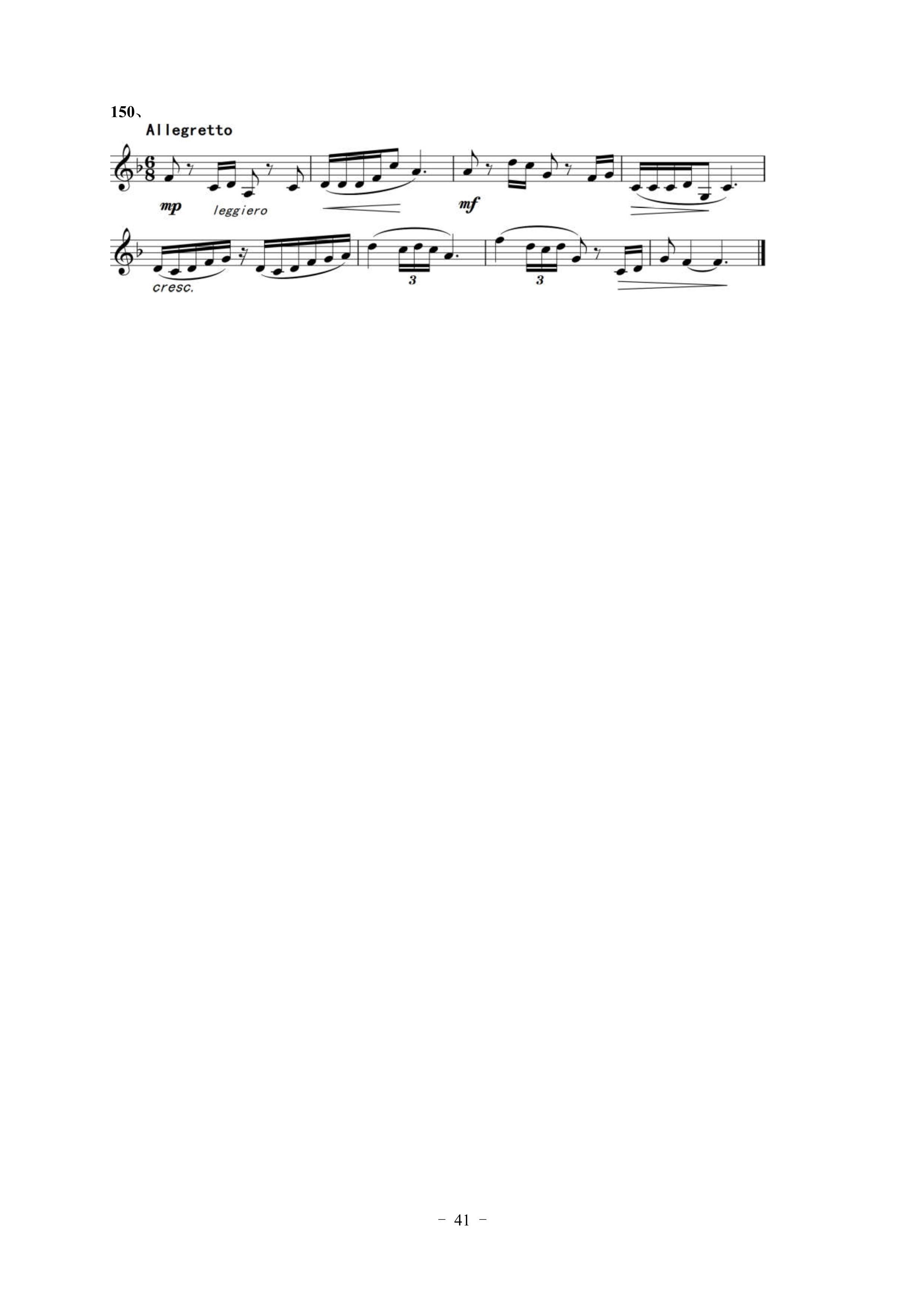 音乐学类_41.jpg