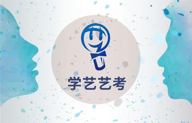 北京学艺学堂播音主持艺考培训