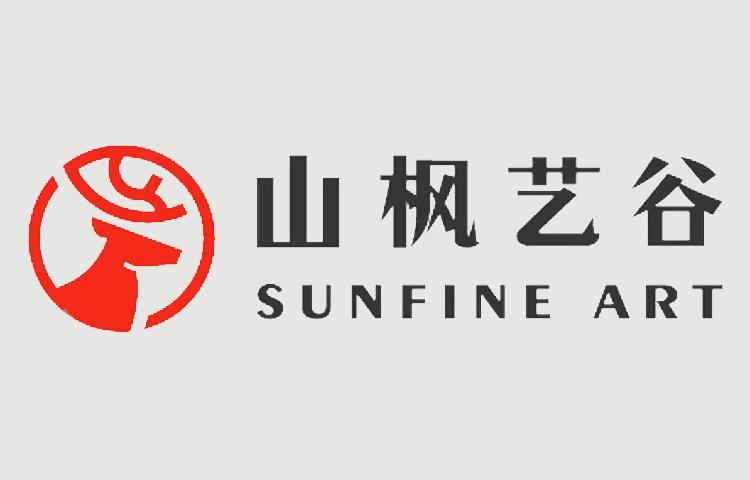 湖南长沙山枫艺谷艺术培训学校