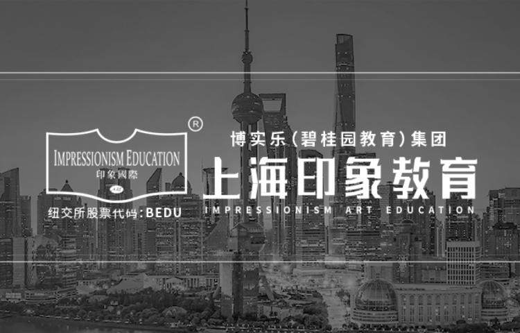上海印象艺术教育