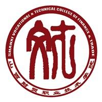 山西财贸职业技术学院