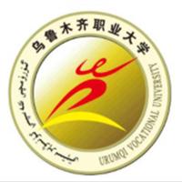 乌鲁木齐职业大学
