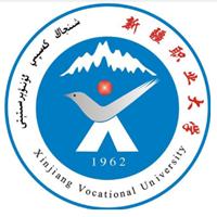 新疆职业大学