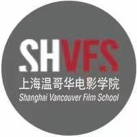 上海温哥华电影学院-韩国派遣生