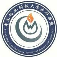 中南林业科技大学涉外学院全日制本科助学班