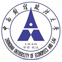 中南财经政法大学(主考)经管法类培养项目