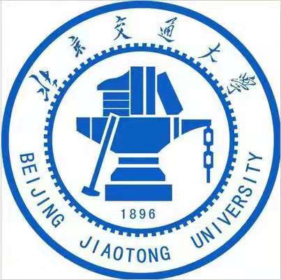 北京交通大学国际本科
