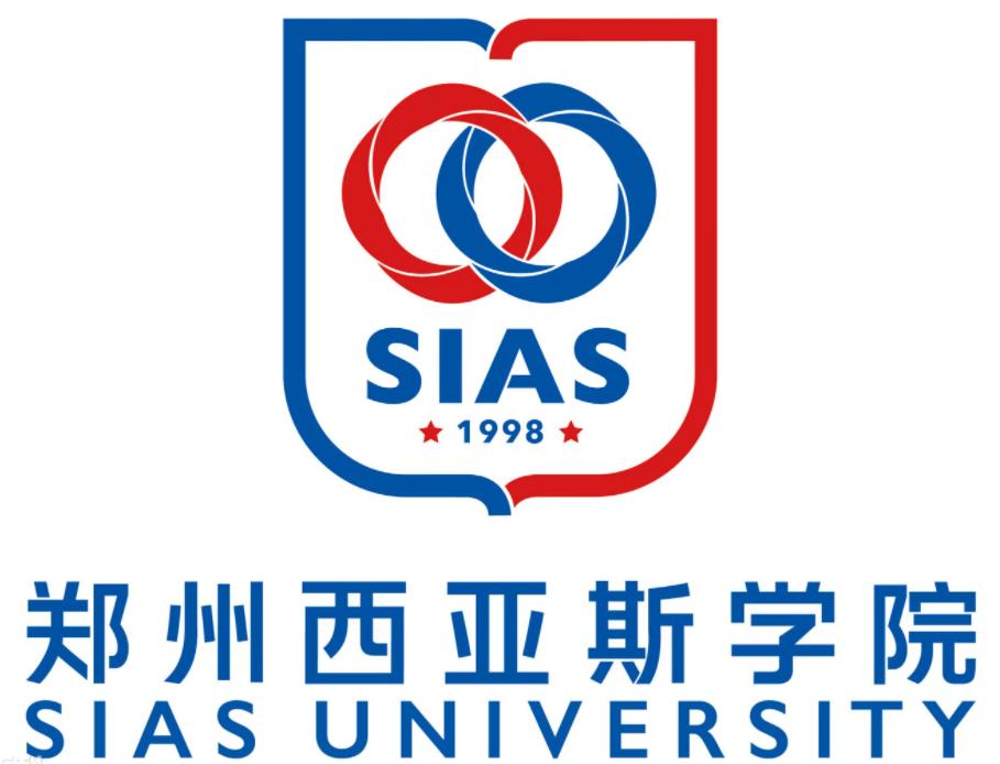 郑州西亚斯学院