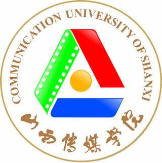 山西传媒学院